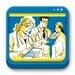 Libro de De Guardia en Neonatología