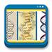 Libro de Biología Molecular del Gen